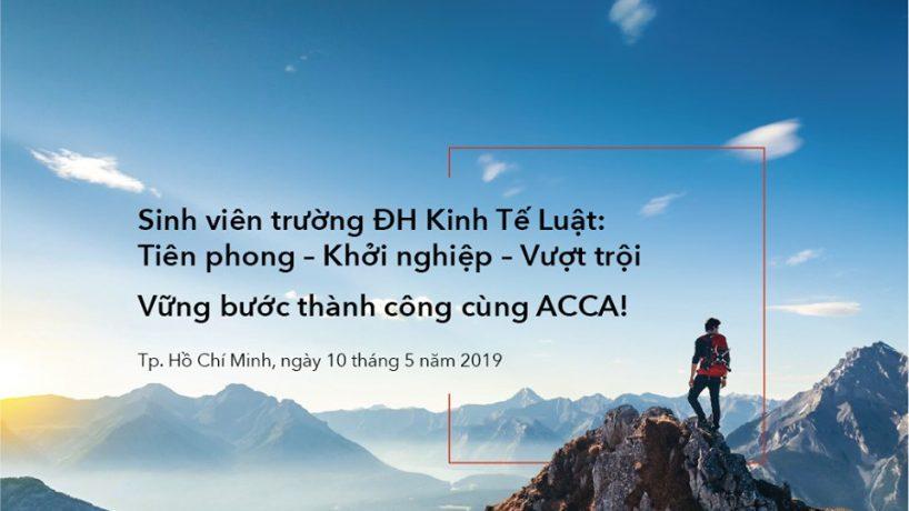 """Chương trình """"Sinh viên UEL: Tiên phong – Khởi nghiệp – Vượt trội: Vững bước thành công cùng ACCA"""""""