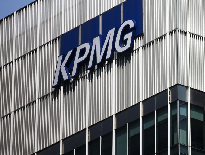 KPMG U.K. bị phạt 3,5 triệu bảng Anh trong bối cảnh ngành công nghiệp bị đàn áp