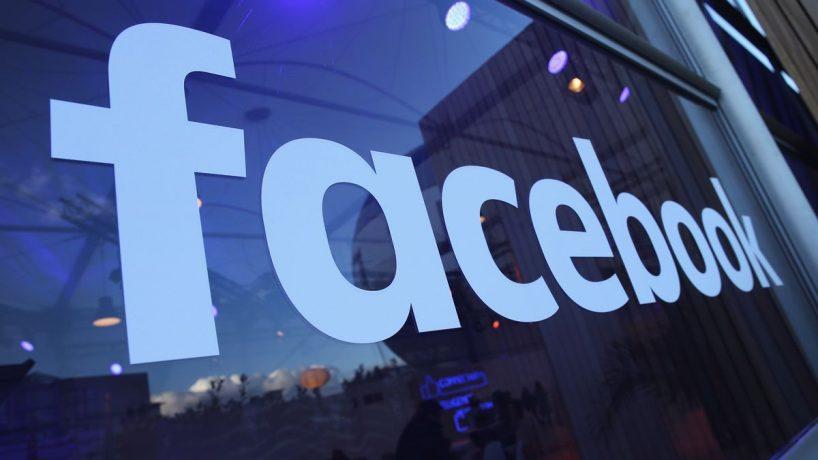 Các tính năng hay của Facebook ít người biết