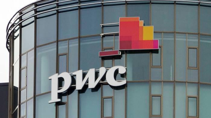 PwC U.K. cho phép nhân viên nghỉ làm vào chiều thứ 6 hè này